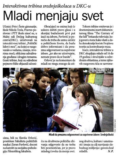DANAS - Mladi menjaju svet