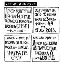 strip-konkurs-kais-3-250px