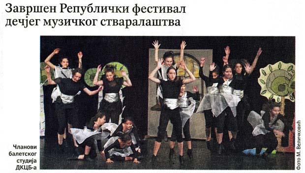 Završen FEDEMUS 2013 - 1