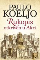 rukopis-otkriven-u-akri-biblioteka-dkcb