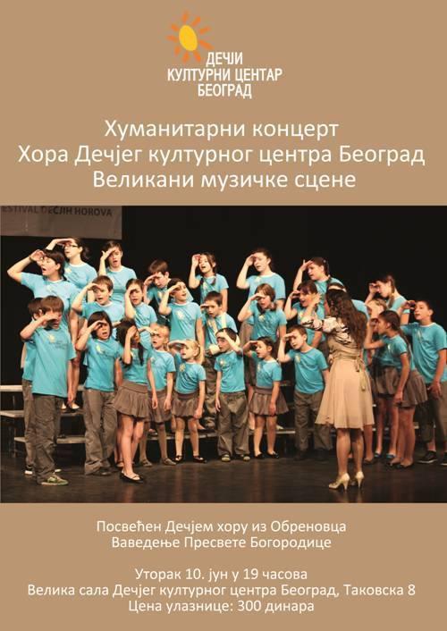 humanitarni-koncert-hor-dkcbeograd