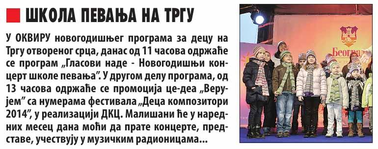 20141217 Večernje novosti - Škola pevanja na Trgu