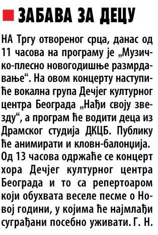 20141224 Večernje novosti - Zabava za decu
