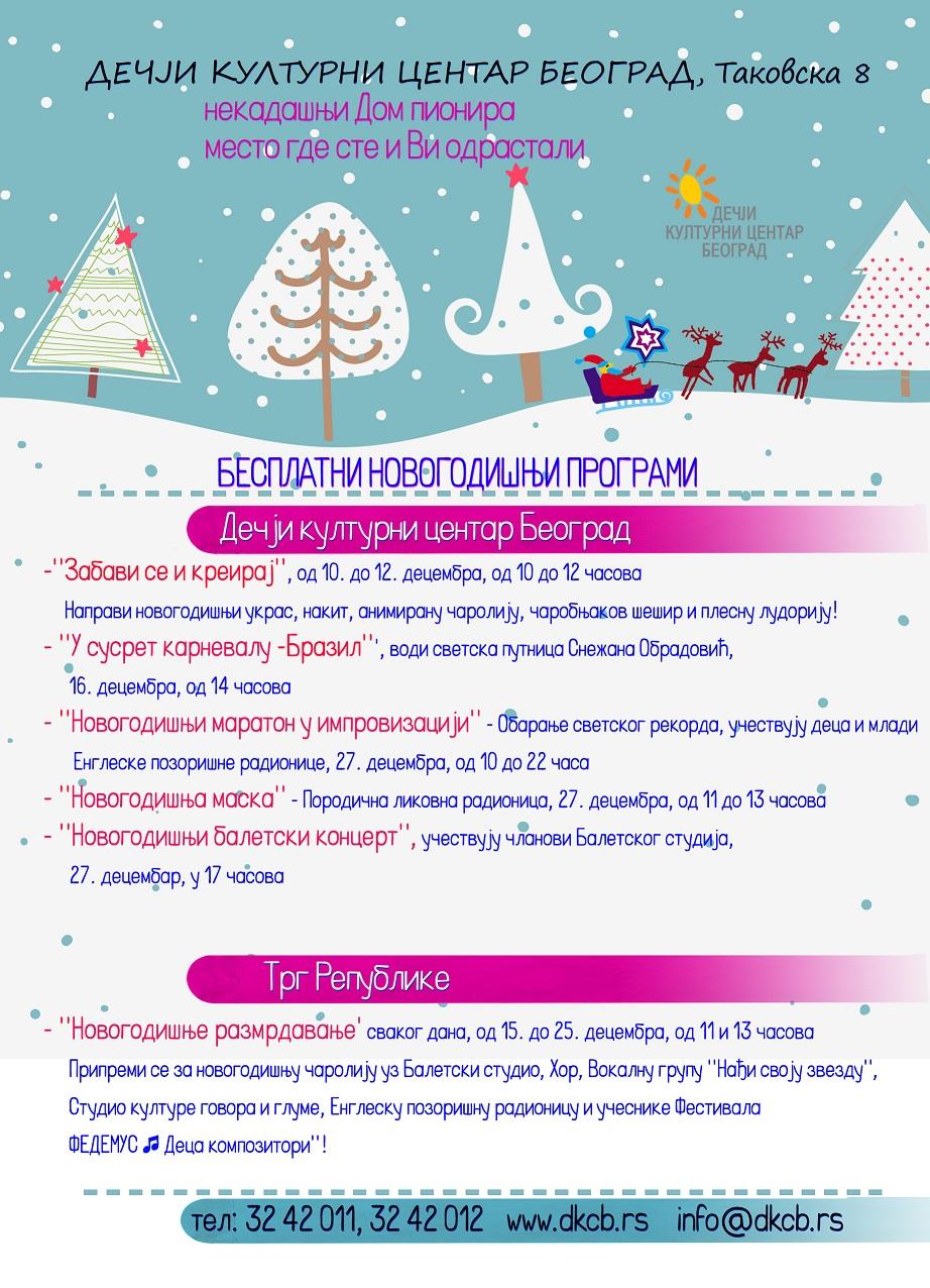 Nova godina program 1