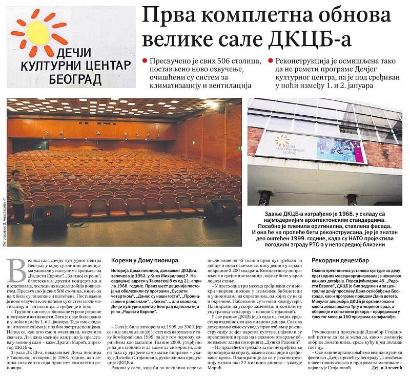 20150112 Politika - Prva kompletna obnova velike sale DKCB-a