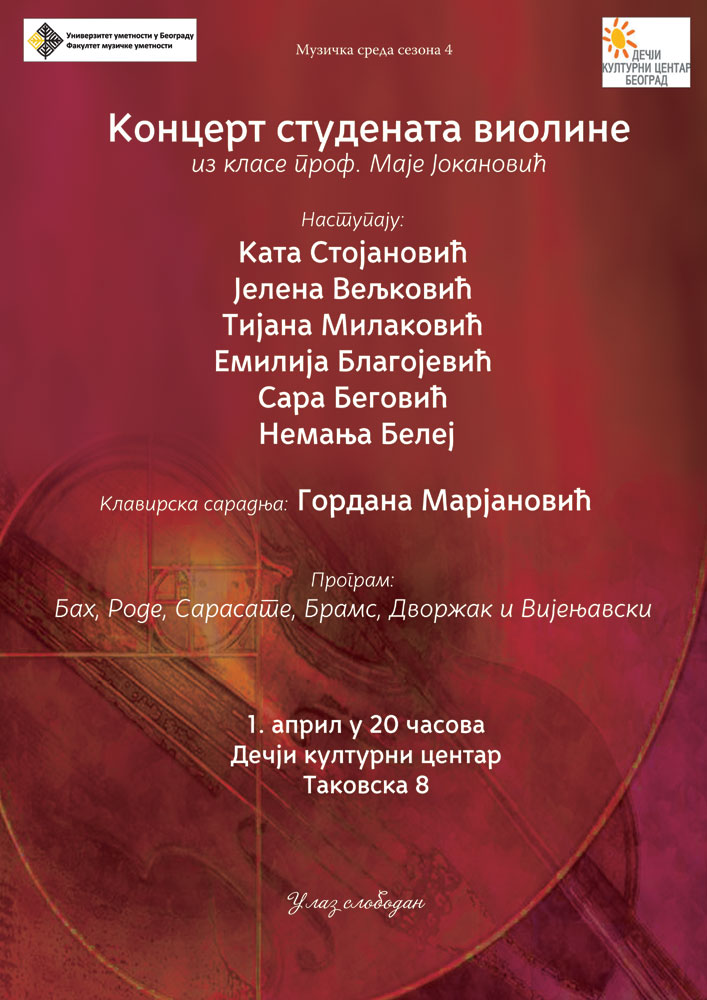 20150331 Koncert 1. Aprila