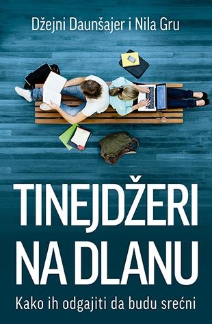 tinejdzeri_na_dlanu-dzejni_daunsajer-_nila_gru_v