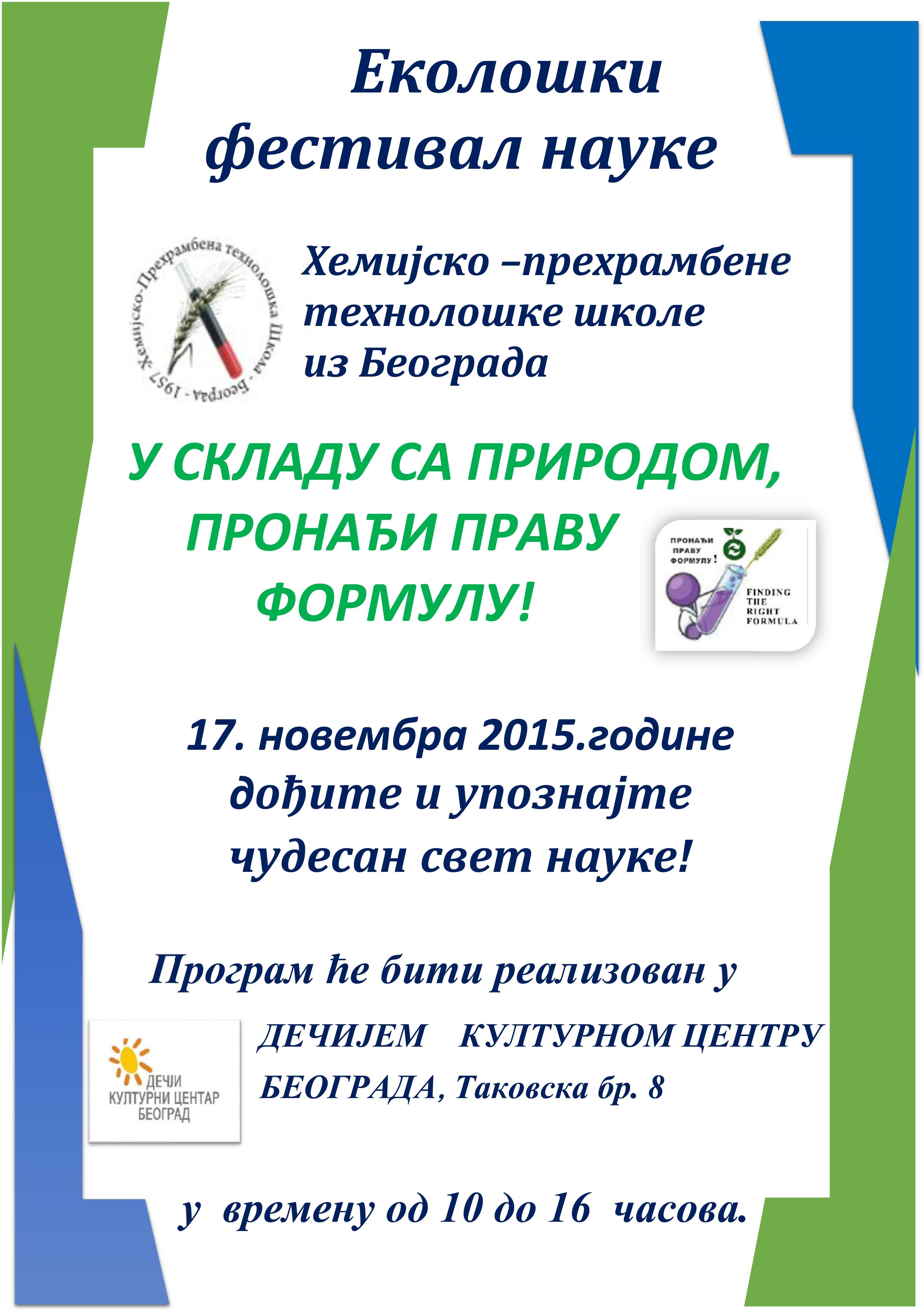 20151106 Ekoloski festival nauke
