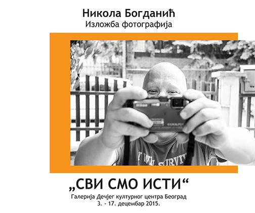 Katalog_vanjska_Bogdanic
