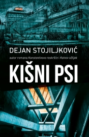 kisni_psi-dejan_stojiljkovic_s