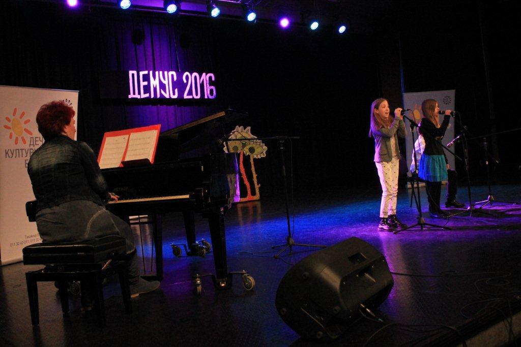 20160323 Demus (11)