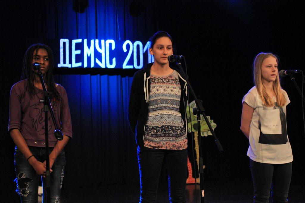 20160323 Demus (27)