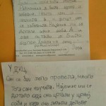 20161013-re-pisma-8