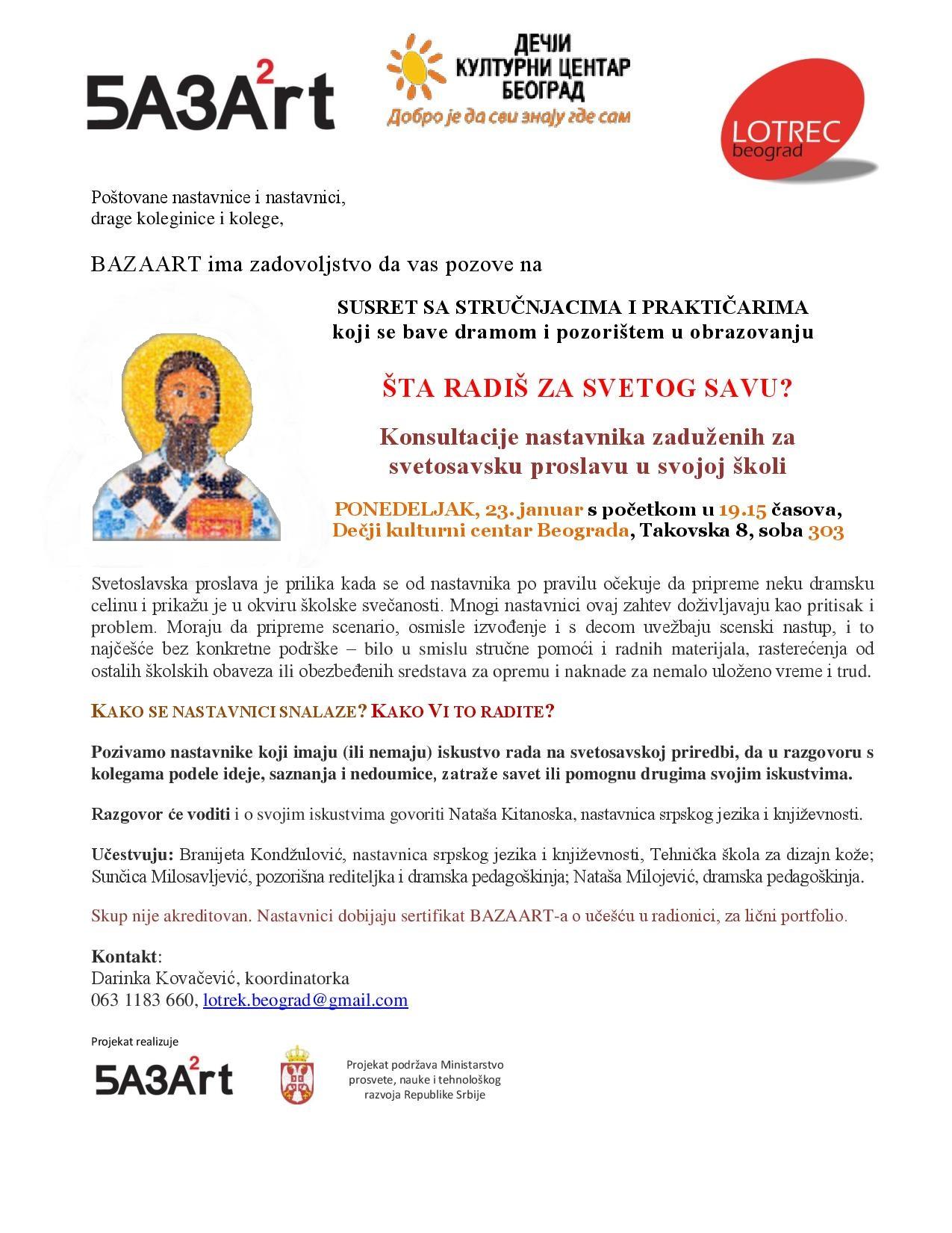 Poziv na 2 SSS Sv.Sava 23jan17 LAT FINAL-page-001