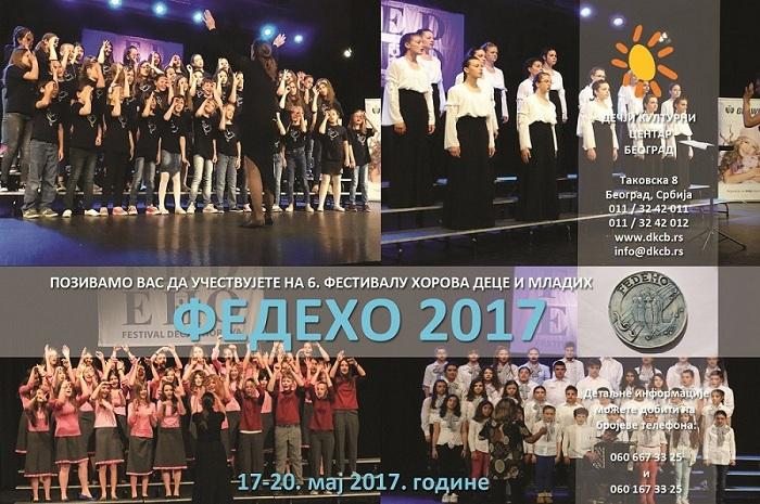 FEDEHO 2017 за хорове