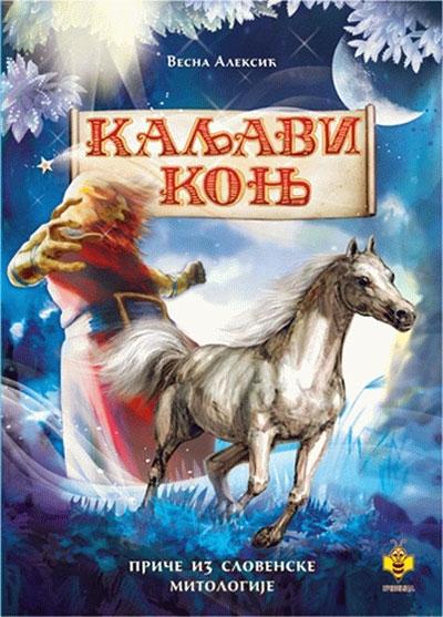 kaljavi_konj_-_price_iz_slovenske_mitologije_vv