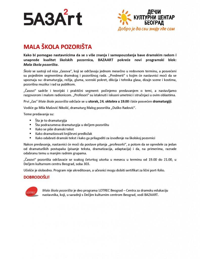 MALA ŠKOLA POZORIŠTA najava Dramaturgija FINAL 24okt17