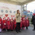 Beogradska zima 2017 - Trg otvorenog srca