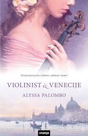 виолинист