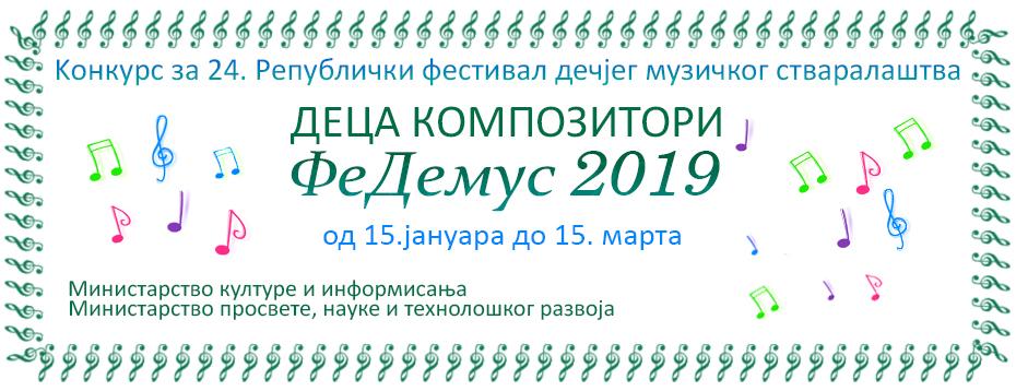 fedemus 2019