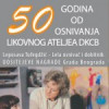50 godina Likovnog ateljea DKC Beograd