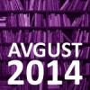 Predlog biblioteke DKC Beograd za avgust 2014. godine