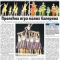 O Prolecnim plesnim susretima u medijima