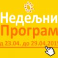 Програм за период од 23. до 29. маја 2015. године