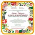 УДРУЖЕЊЕ ДРАМСКИХ УМЕТНИКА СРБИЈЕ  И ДЕЧЈИ КУЛТУРНИ ЦЕНТАР БЕОГРАД