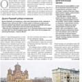 Медији о реновирању ДКЦБ
