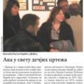 Изложба Растка Ћирића у медијима