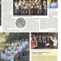 О успесима нашег Хора ДКЦБ писало је у јучерашњем Политикином магазину
