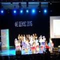 """21. Republički festival dečjeg muzičkog stvaralaštva, """"Deca kompozitori""""  FEDEMUS 2016"""