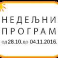 Програм за период од 28.10. до 4.11. 2016. године