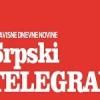 """""""Српски телеграф"""" – Рокер у окршају на магнетном пољу 26/11/2016"""