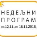 Програм за период од 12. до 18.11. 2016. године