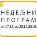 Програм за период од 17. до 23.12. 2016. године