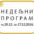 Програм за период од 24. до 30.12. 2016. године