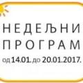 Програм за период од 14. до 20.1. 2017. године