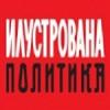 """ИЛУСТРОВАНА ПОЛИТИКА – Монографија """"Деца су украс света"""""""