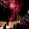 """Хор ДКЦБ на прослави Кинеске Нове године на Савској променади, песма """"Чен"""""""