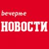 """ВЕЧЕРЊЕ НОВОСТИ – Засијала сала """"Донка Шпичек"""""""