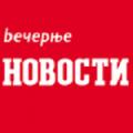 ВЕЧЕРЊЕ НОВОСТИ – Београд пева и Свет бољих снова