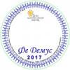 Федемус 2017 – нови CD са новим песмама са Републичког фестивала Деца композитори