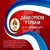 ДАНИ СРПСКЕ У СРБИЈИ – од 15. до 21. септембра 2017.