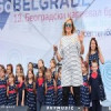 13. Београдски карневал бродова – фотогалерија