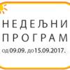 Програм за период 9-15.9. 2017. године