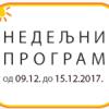 Програм за период 9. до 15.12. 2017. године