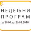 Програм за период од 20. до 26.1. 2018. године