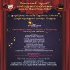 """Хуманитарна представа """"НАРОДНИ ПОСЛАНИК"""" у извођењу чланова Глумачког атељеа ДКЦБ"""